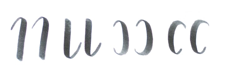 Brush lettering exercises, hooks, circles