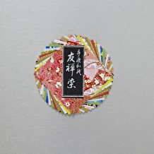 R K Burt Origami Squares of Japanese Paper Pack of 24 10 x 10cm