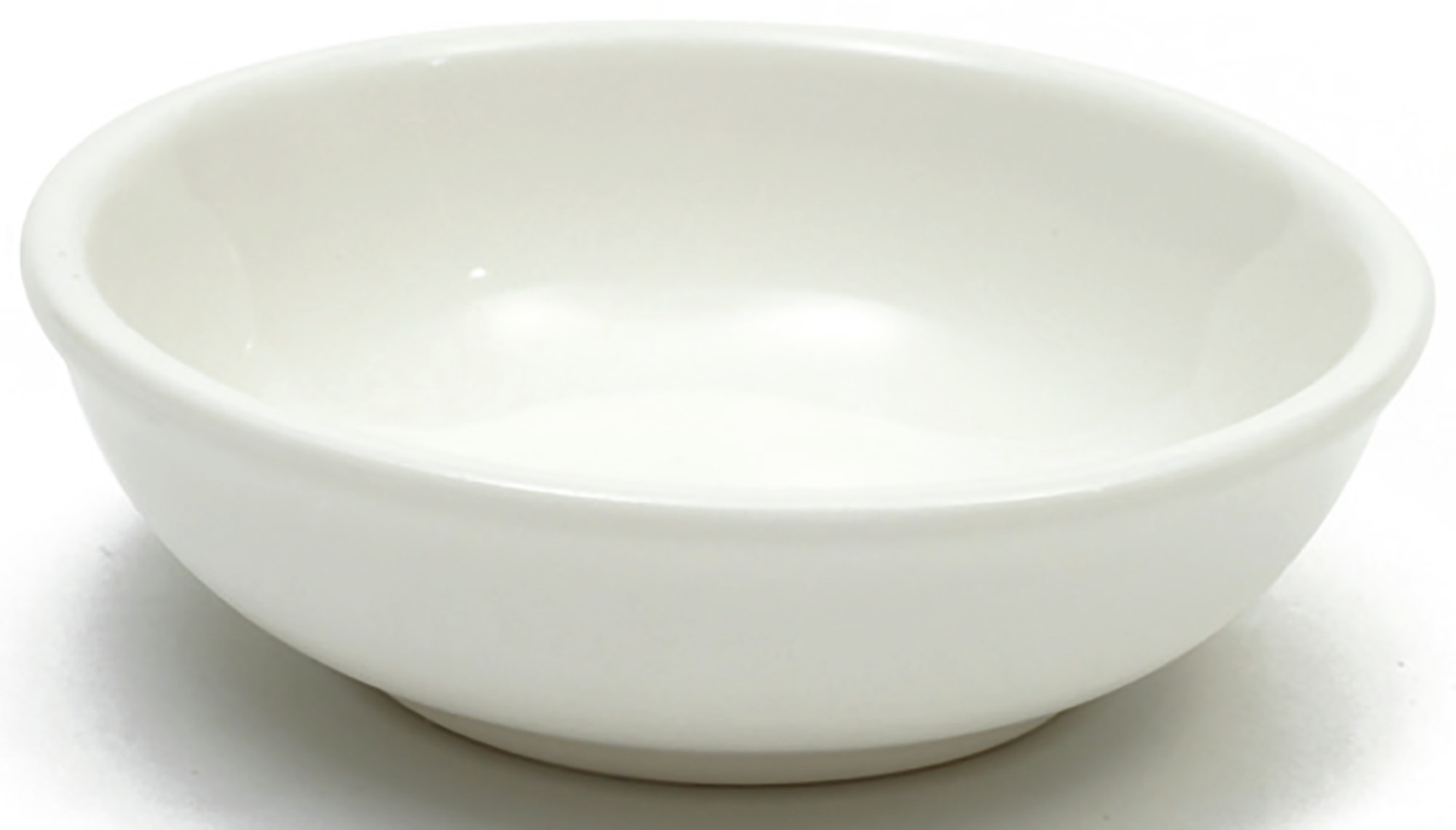 Maxwell & Williams White Basics 7Cm Rnd Sauce Dish