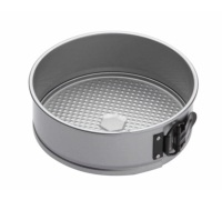 KitchenCraft Non-Stick 20cm Loose Base Spring Form Cake Pan