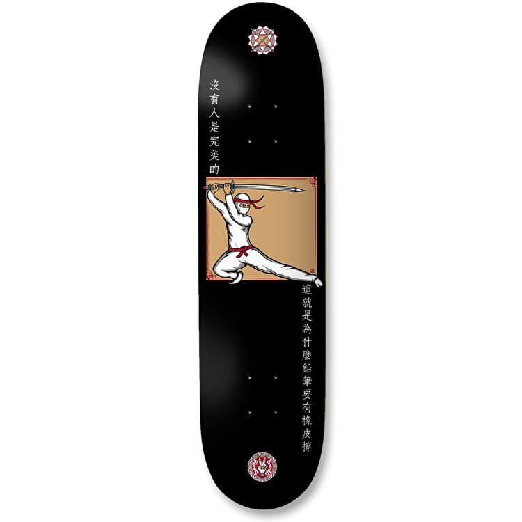 Drawing Boards Nobody Is Perfect-Ninja Skateboard Deck - 8.375""