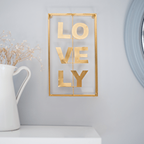 Gold Metal Wall Hanging Word Lovely